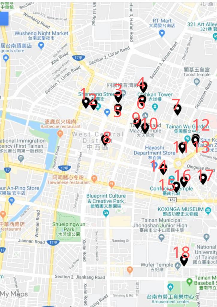 台南中西區咖啡廳地圖一覽表