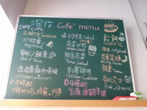 深作cafe'