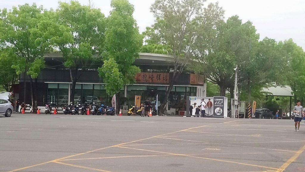 龍崎182驛站