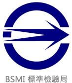 BSMI標章