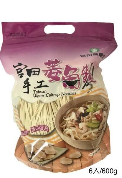 官田菱角麵