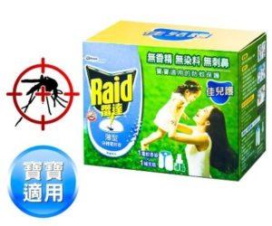 液體電蚊香