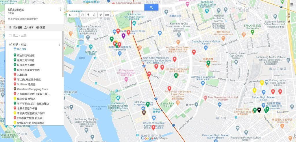 前鎮前金地圖