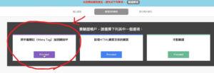 agoda推廣網站驗證