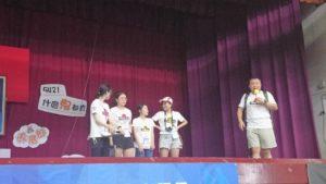 跑步銀行同學會結業式