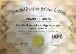 美國IAPC國際催眠治療師