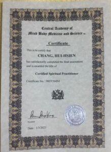 英國CAMBMS國際心靈諮詢師